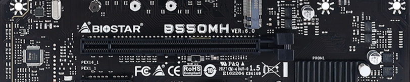 BIOSTAR B550MH Motherboard Name in Banner