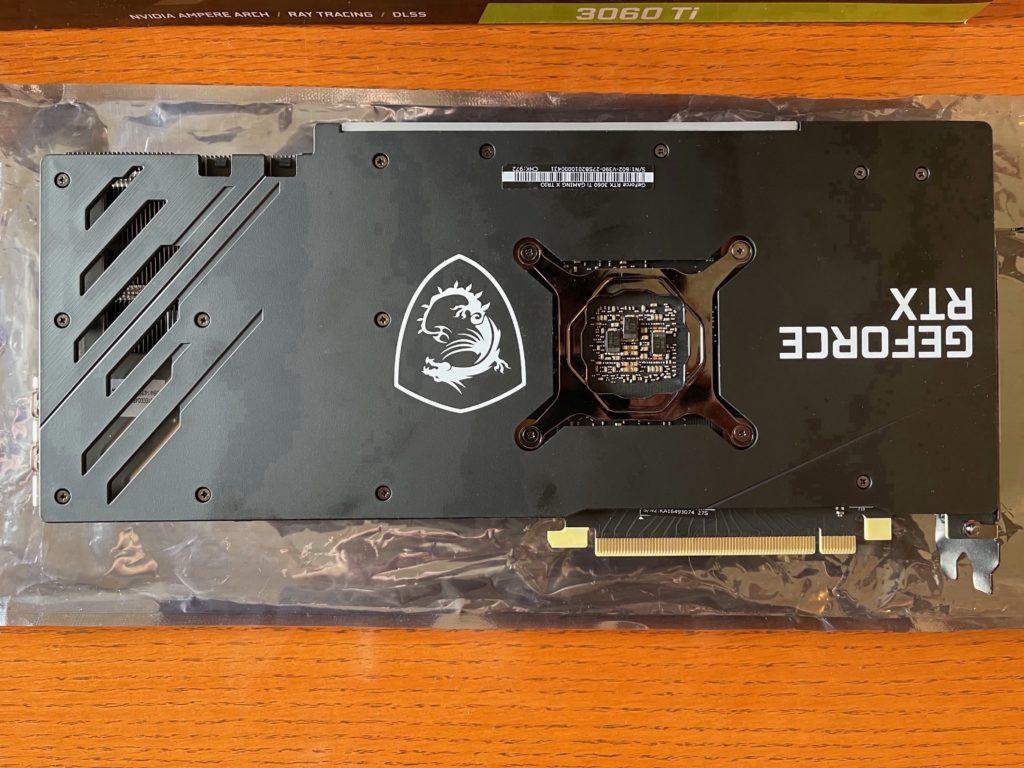MSI GeForce RTX 3060 Ti GAMING X TRIO Video Card Backside View
